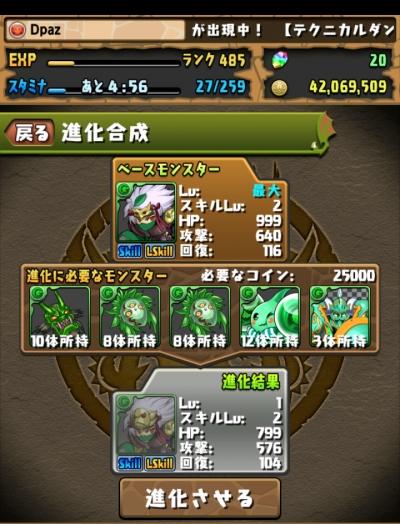 share_2015-12-12-21-52-46.jpg