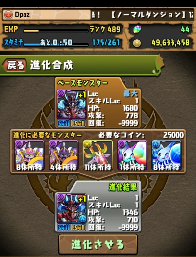 share_2015-12-28-14-43-59.jpg