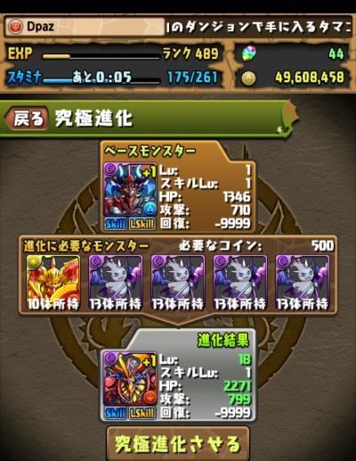 share_2015-12-28-14-44-44.jpg