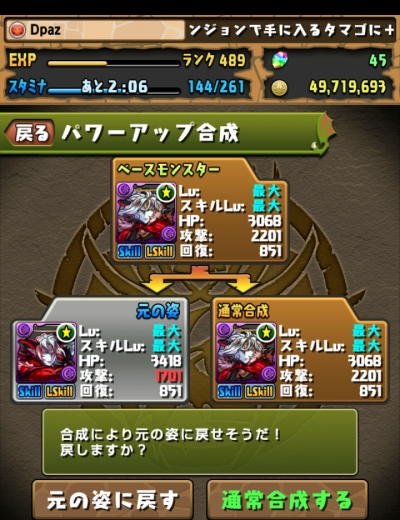share_2015-12-29-08-57-40.jpg