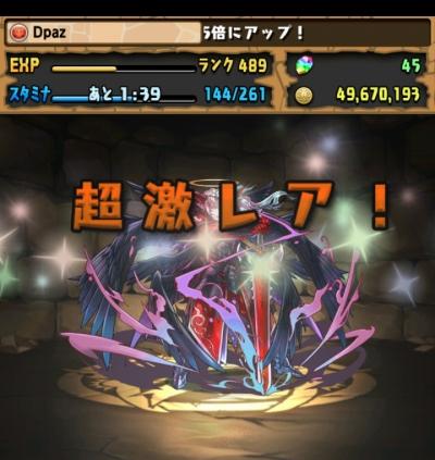 share_2015-12-29-08-58-07.jpg