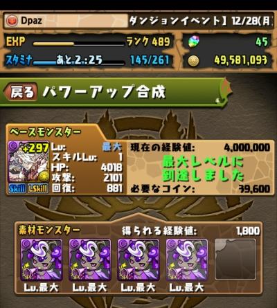 share_2015-12-29-09-02-21.jpg