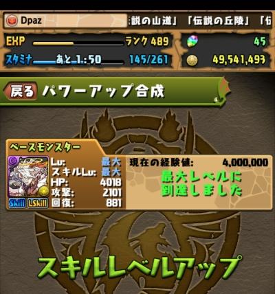 share_2015-12-29-09-02-56.jpg