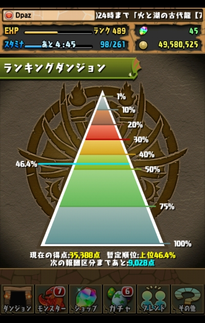 share_2015-12-29-09-15-01.jpg