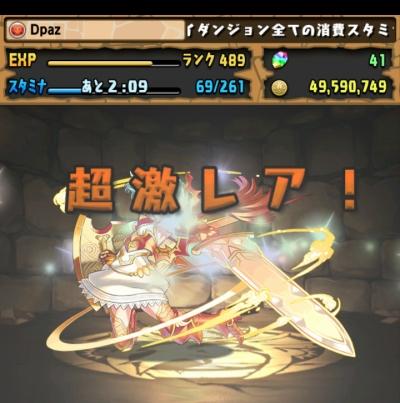 share_2015-12-30-12-02-40.jpg