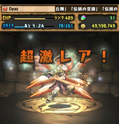 share_2015-12-30-12-06-23.jpg