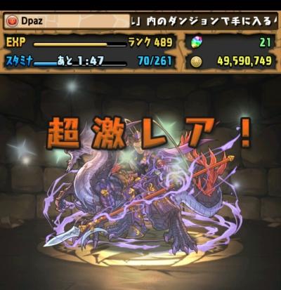 share_2015-12-30-12-08-00.jpg