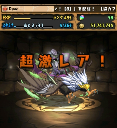share_2016-01-12-00-19-29.jpg