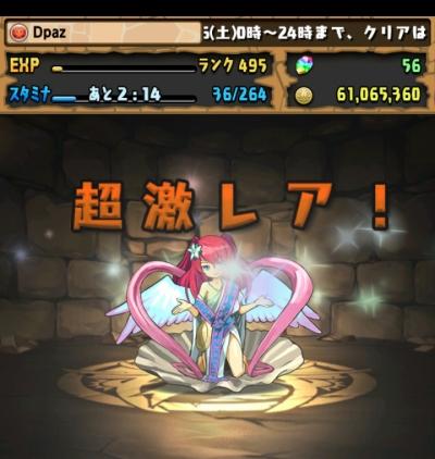 share_2016-01-16-22-30-16.jpg