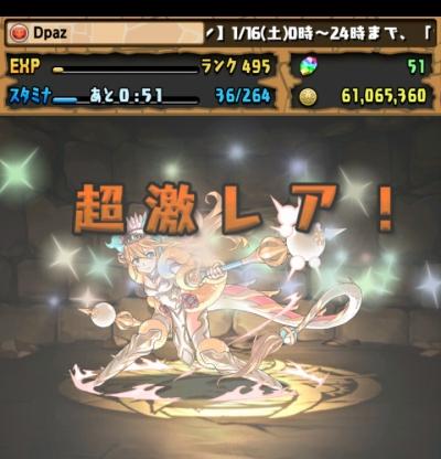 share_2016-01-16-22-31-41.jpg