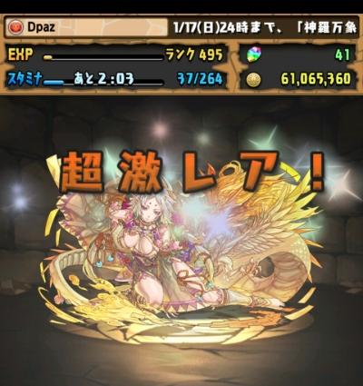 share_2016-01-16-22-33-27.jpg