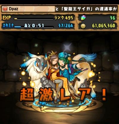 share_2016-01-16-22-34-39.jpg