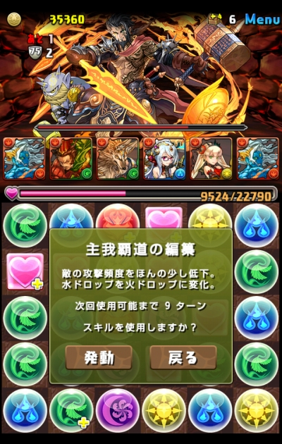 share_2016-02-13-09-37-02.jpg