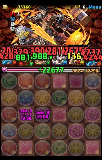 share_2016-02-13-09-39-02.jpg