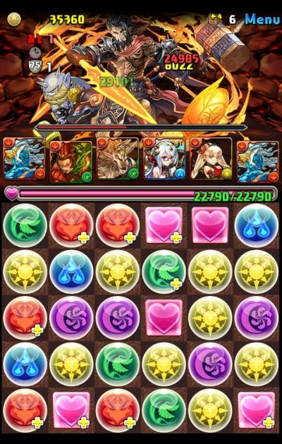 share_2016-02-13-09-39-23.jpg