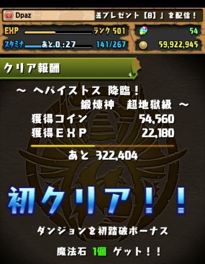 share_2016-02-13-09-41-36.jpg