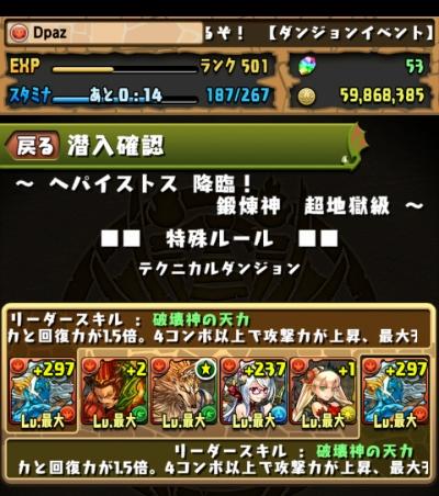 share_2016-02-13-09-29-50.jpg
