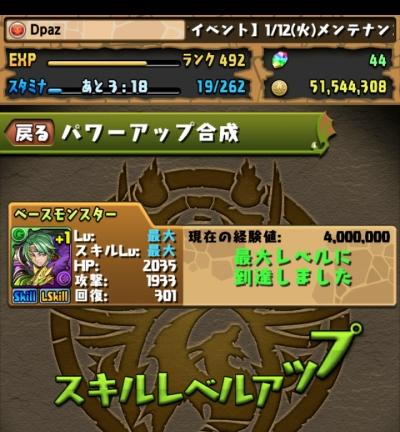 share_2016-01-07-00-53-41.jpg