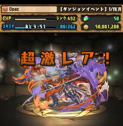 share_2016-01-09-00-03-08.jpg