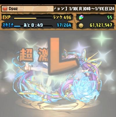 share_2016-01-22-22-32-22.jpg