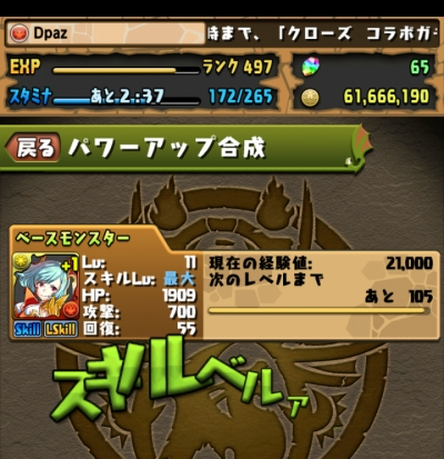 share_2016-01-28-22-59-31.jpg