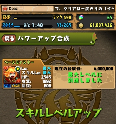 share_2016-01-30-00-35-25.jpg