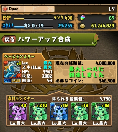 share_2016-01-30-17-54-56.jpg