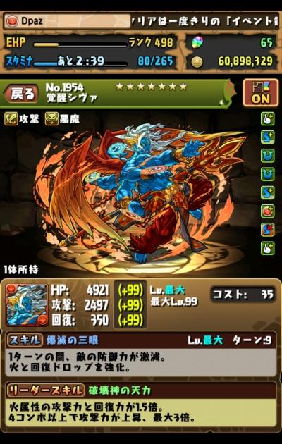 share_2016-01-30-17-55-36.jpg