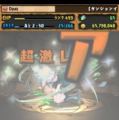 share_2016-02-01-00-05-39.jpg