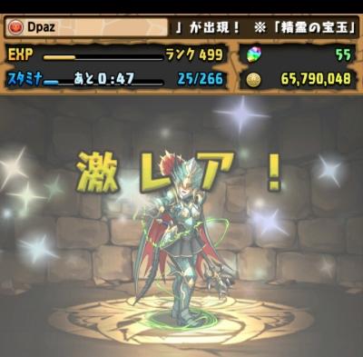 share_2016-02-01-00-07-23.jpg