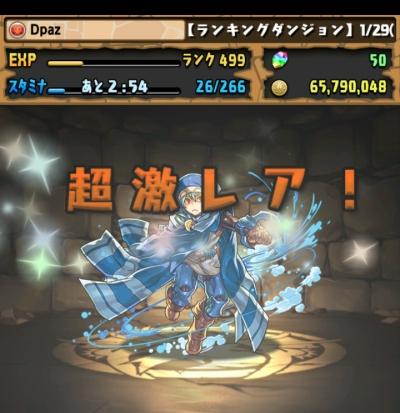 share_2016-02-01-00-08-15.jpg