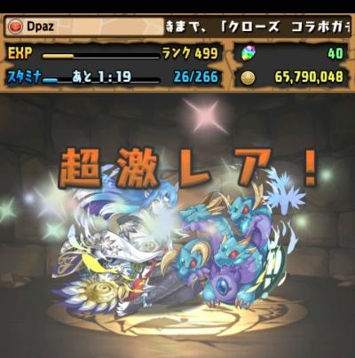 share_2016-02-01-00-09-51.jpg