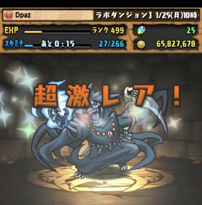 share_2016-02-01-00-13-54.jpg