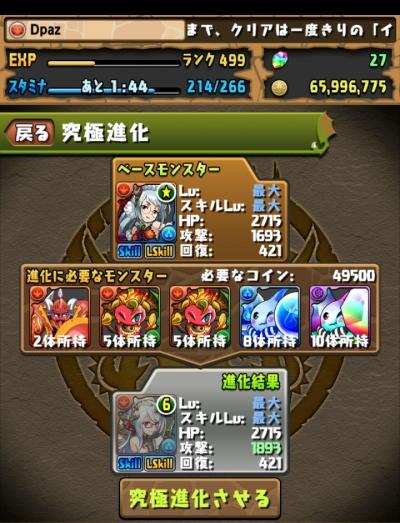 share_2016-02-01-23-48-26.jpg