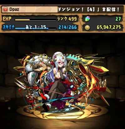 share_2016-02-01-23-48-54.jpg