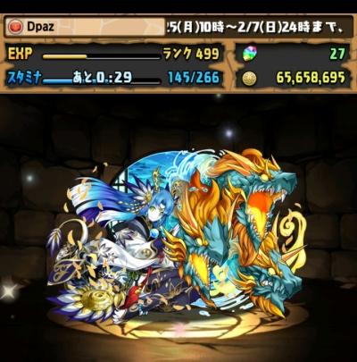 share_2016-02-02-00-22-41.jpg