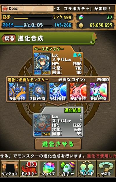 share_2016-02-02-00-23-05.jpg
