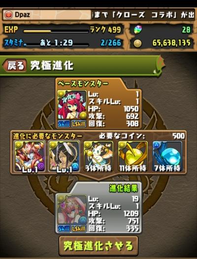 share_2016-02-03-00-28-04.jpg