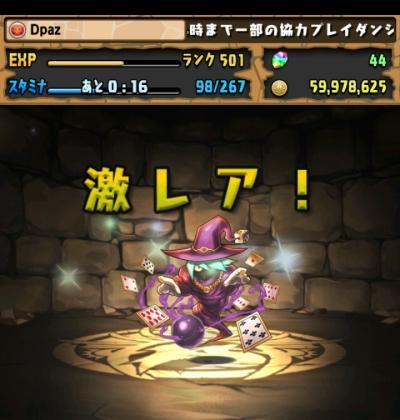 share_2016-02-13-15-02-49.jpg