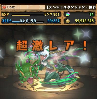 share_2016-02-13-15-05-07.jpg