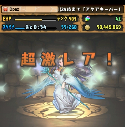 share_2016-02-20-15-24-44.jpg
