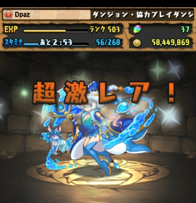 share_2016-02-20-15-25-25.jpg
