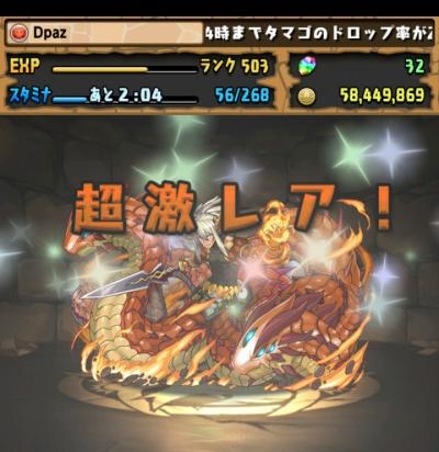 share_2016-02-20-15-26-15.jpg
