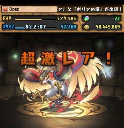 share_2016-02-20-15-29-11.jpg
