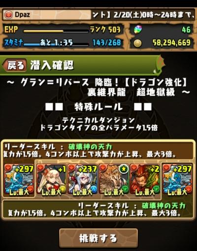 share_2016-02-20-09-47-46.jpg