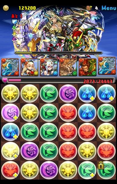 share_2016-02-20-10-02-05.jpg