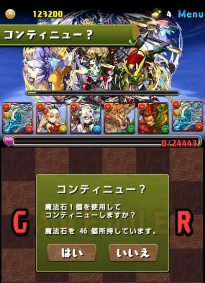 share_2016-02-20-10-05-00.jpg