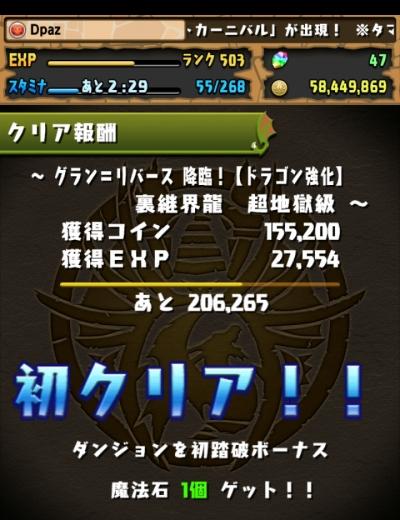share_2016-02-20-15-22-50.jpg