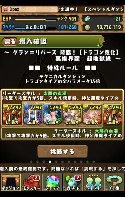share_2016-02-21-09-55-54.jpg