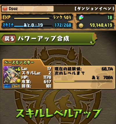 share_2016-02-21-21-01-04.jpg